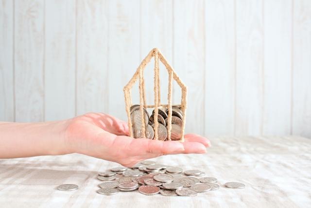 戸建て維持費節約方法