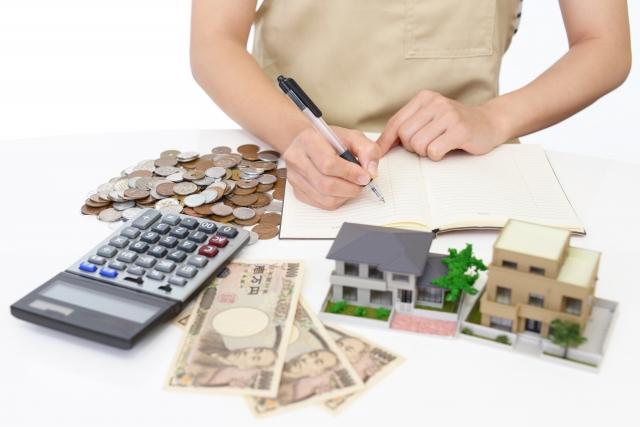 新築購入後の維持費の計算